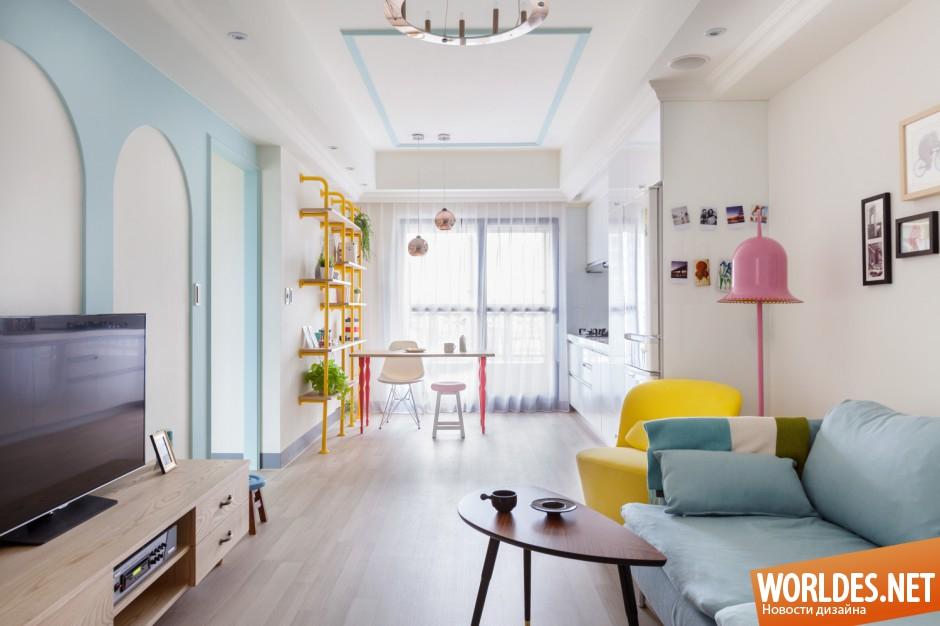 apartamento pequeño de 26 m2 a todo color